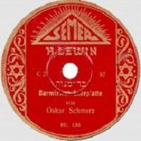 Лекція «Єврейська музика Берліна»