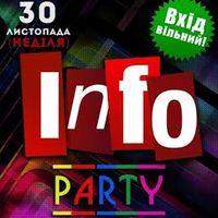 Вечірка Info
