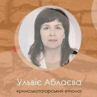 Лекція «Народження, весілля та похорон у кримських татар»