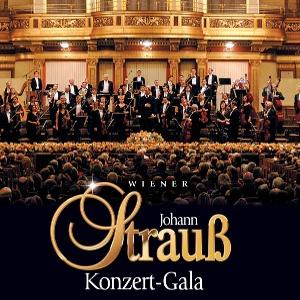 Орекстр K&K Philharmoniker: Віденський Йоганна Штрауса Концерт–Гала