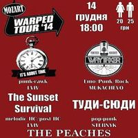 Концерт Mozart Warped Tour