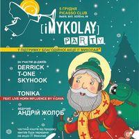Благодійна вечірка  iMykolay