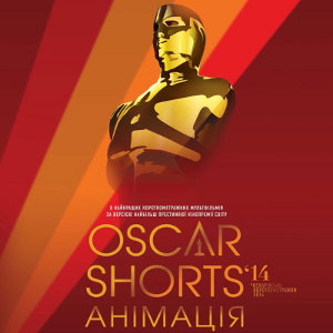 Oscar Shots. Animation 2014
