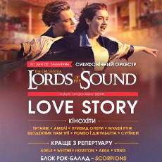 Концерт оркестру Lords of the Sound з програмою Love Story