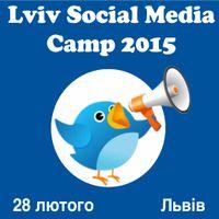 Конференція Lviv Social Media Camp 2015