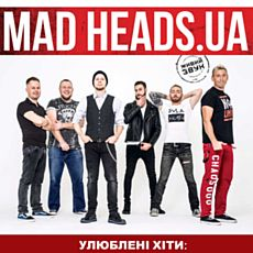Концерт гурту Mad Heads