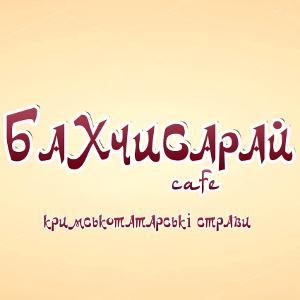 Кафе «Бахчисарай»