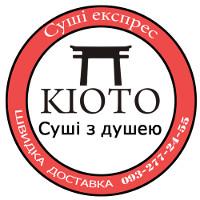 Доставка суші «Кіото»