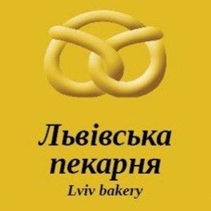 Кафе-пиріжкова «Львівська Пекарня»