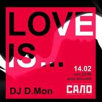 Вечірка Love Is @ Salo