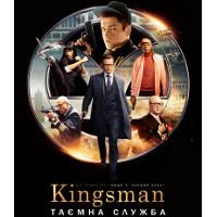 Фільм «Kingsman: Таємна служба» (Kingsman: The Secret Service)
