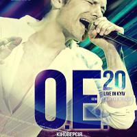 ОЕ. 20 Live in Kiev (кіноверсія концерту)
