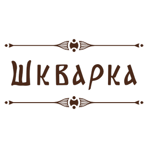 Кафе «Шкварка»