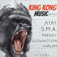 Вечірка SMCP: King Kong Music