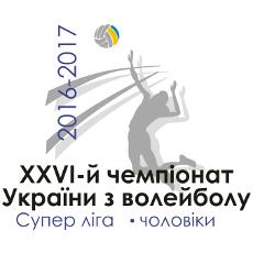 Волейбол. Чемпіонат України. Cуперліга, чоловіки