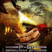 Фільм «Р-51: Винищувач драконів» (P-51 Dragon Fighter)