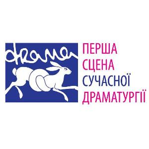 Перша сцена сучасної драматургії «Драма.UA»