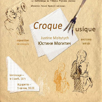 Виставка Юстини Могитич Croque Musique