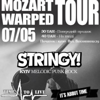 Концерт Mozart warped tour 2