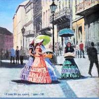 Виставка живопису Петра Сипняка «Солодкі дівчата»