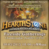 Hearthstone Fireside Gathering Championship Qualifier
