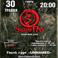 Концерт Swamp FM + Unnamed