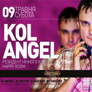 Вечірка з DJ KolAngel