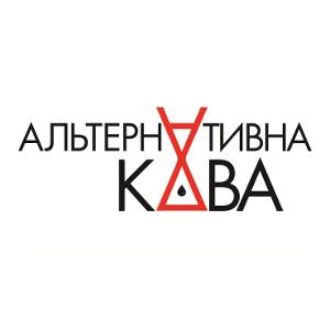 Кав'ярна «Альтернативна Кава»