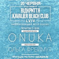 Відкритя Kavalier Beach Club