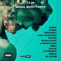 Вечірка Mihal B-Day Party @ Manhattan