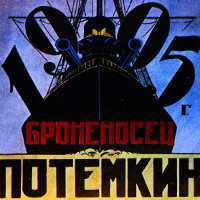 Фільм «Броненосець «Потьомкін» (Броненосец «Потемкин»)