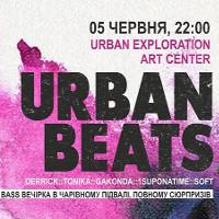 Вечірка Urban Beats