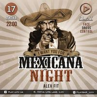 Вечірка Mexicana Night