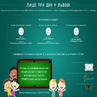 Фестиваль дитячого більярду