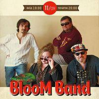 Концерт BlooМBand