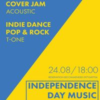 Вечірка Independence Day @ Music Lab
