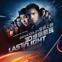 Фільм «Останній рейс» (Last Flight)