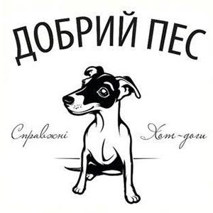 Хот-Дог Бар «Добрий Пес»