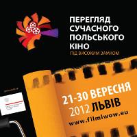 Перегляд сучасного польського кіно «Під Високим Замком»