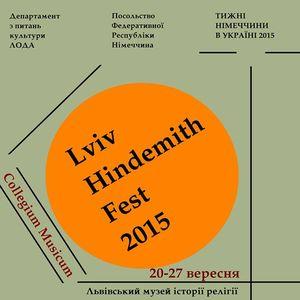 Фестиваль Lviv Hindemith Fest