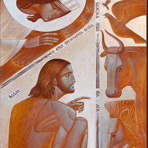 Виставка Люби Яцків «Велика гармонія»
