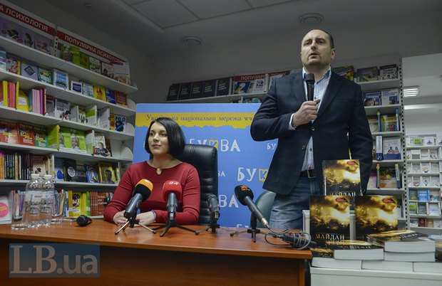koshkina