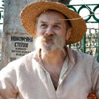 Фільм «Милі мої українці»