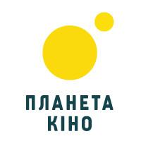 Розклад сеансів кінотеатру «Планета Кіно / Forum»