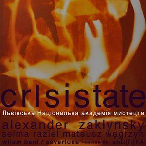 Аудіо-візуальний перформанс Crisis State