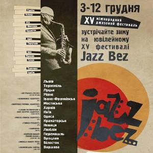 XV фестиваль Jazz Bez