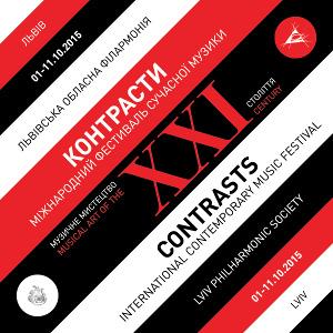 ХXІ Міжнародний фестиваль сучасної музики «Контрасти»
