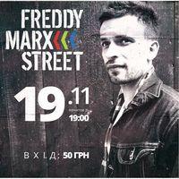 Концерт Freddy Marx Street @ Green