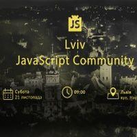 Зустріч Lviv JavaScript Community