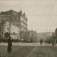 Лекція «Київська міська дума в роки Першої світової війни»